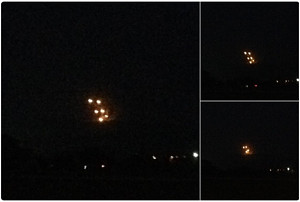 阿蘇山のライブカメラに写りこんだUFOの画像