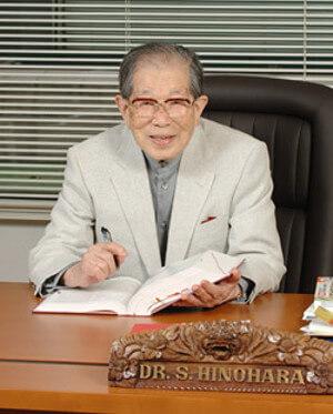 日野原重明さんの写真