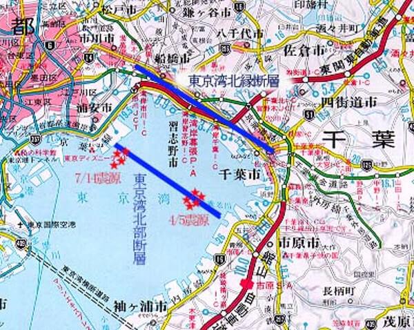 東京湾北部断層を示した地図