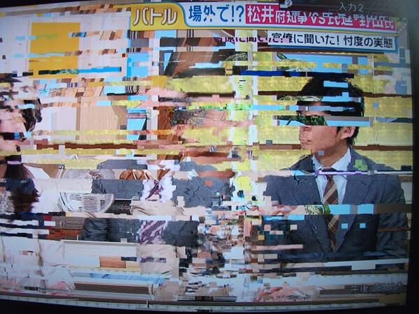 電波障害のテレビ画像