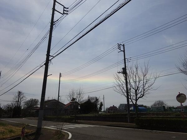 彩雲の投稿写真