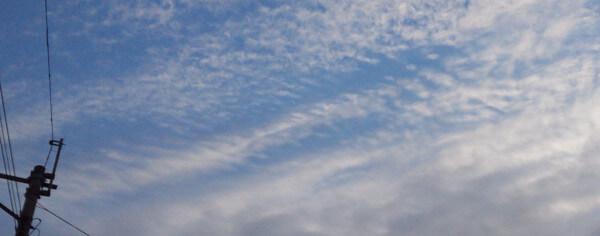 地震雲の投稿写真(一部拡大)