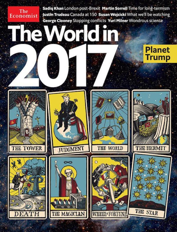 エコノミスト2017の表紙