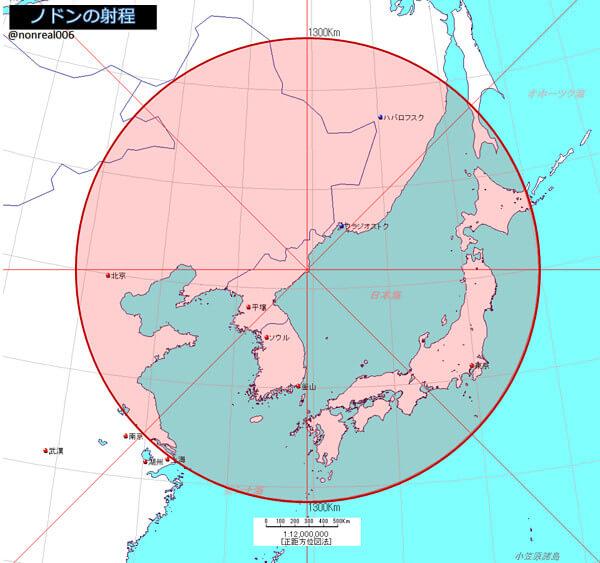ノドンミサイルの射程範囲の画像