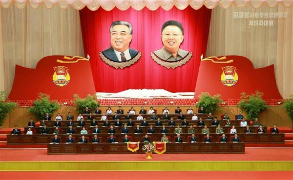 北朝鮮のイメージ写真