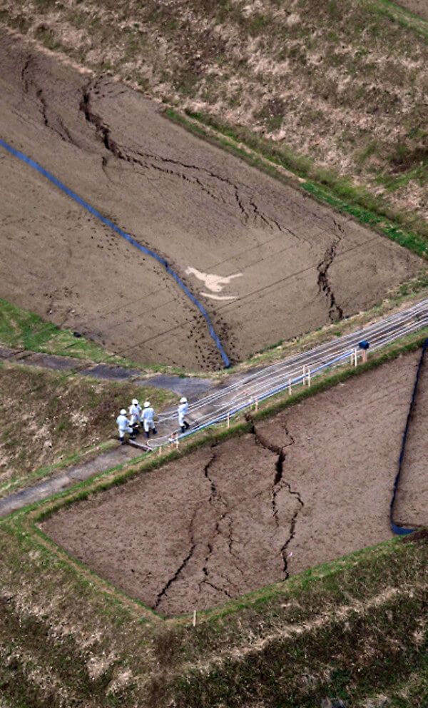 豊後大野市の地割れの写真