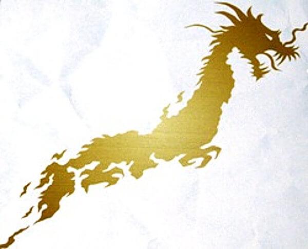 日本列島の形をした 龍の画像
