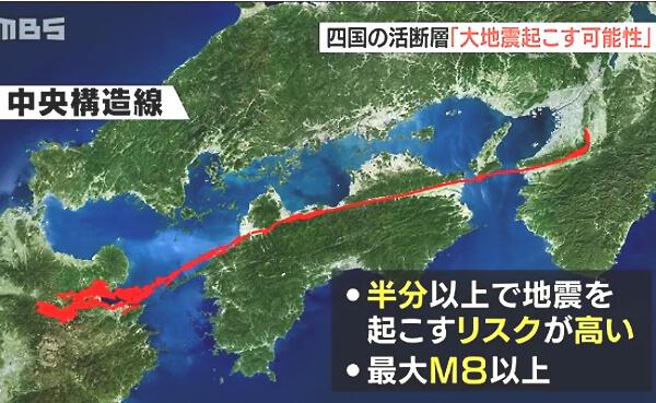 地震ニュースの画像