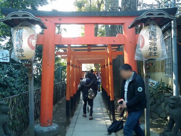 花園稲荷神社の鳥居2