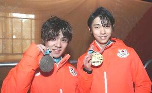 宇野昌磨選手と羽生結弦選手