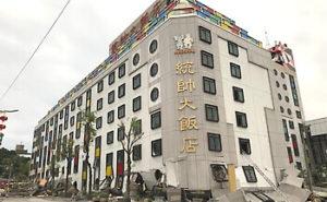 台湾地震で倒壊したホテル