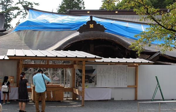 阿蘇神社の写真