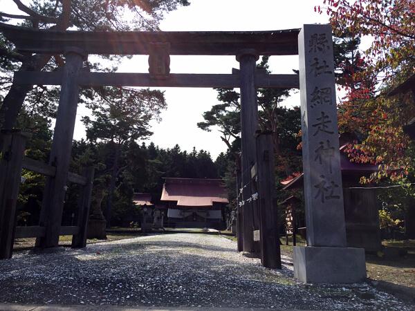 網走神社の写真