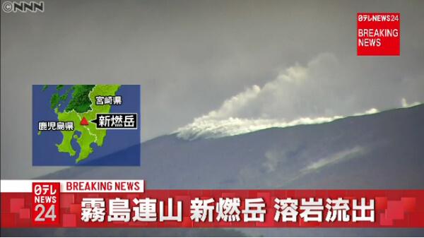 新燃岳の様子(3月9日)の写真