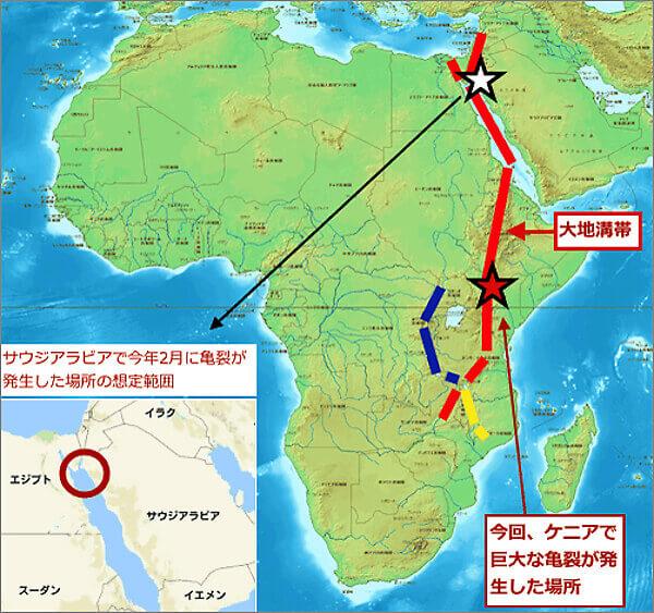 アフリカ大陸の亀裂の地図