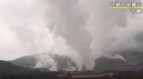 硫黄山の噴(4月26日)の写真