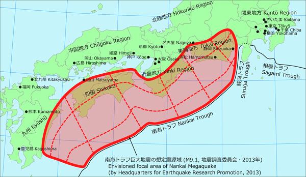 南海トラフ巨大地震の想定震源域