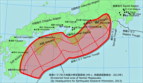 南海トラフ巨大地震の予測震源域の図