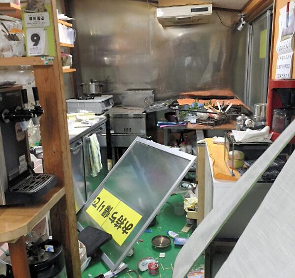 大田市の飲食店の写真
