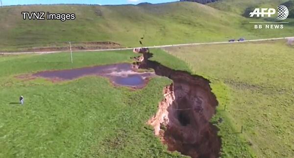 ニュージーランドの地割れの写真