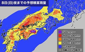 豪雨の情報画像