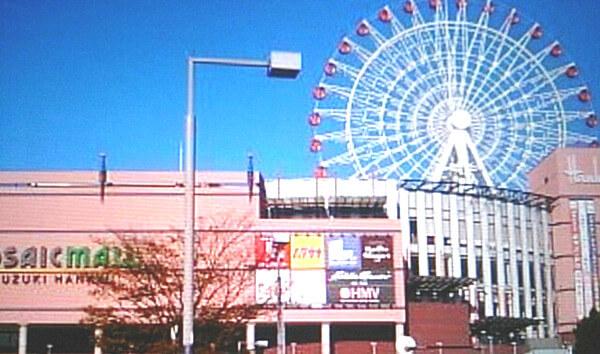 神奈川モザイクモール港北の観覧車の写真