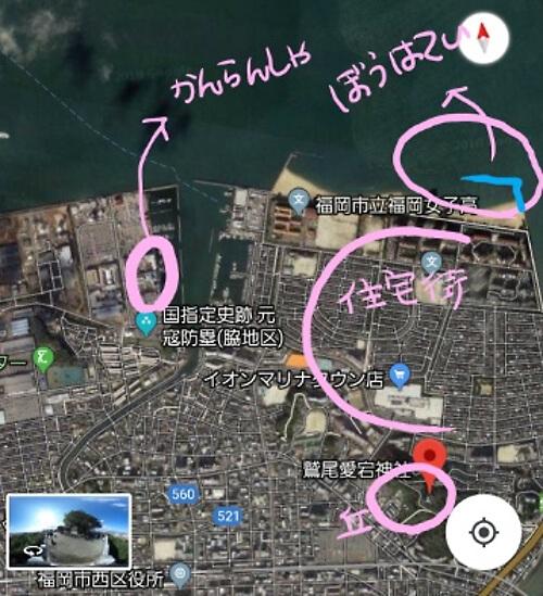 福岡県福岡市の地図の写真