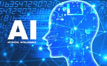 人工知能のイメージイラスト