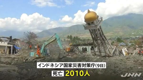 インドネシア大地震の写真