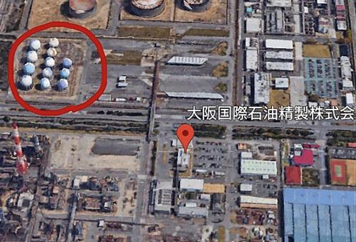 大阪製油所のLPGの写真