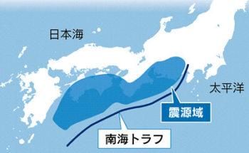 南海トラフ巨大地震の想定震源域図