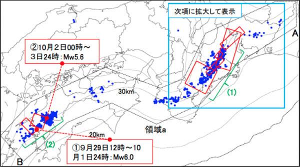 南海トラフ巨大地震の想定震源域で発生した深部低周波地震の震源分布図