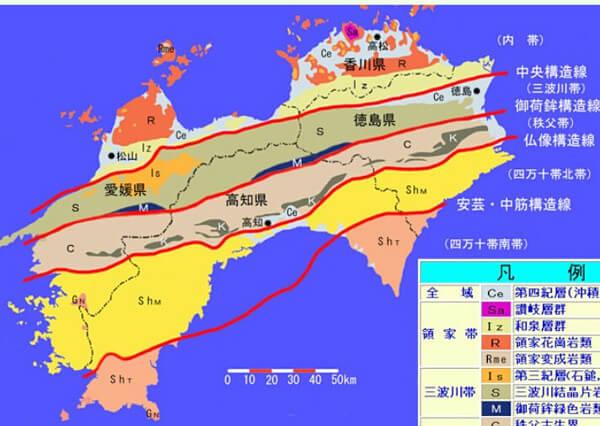 四国の断層の画像