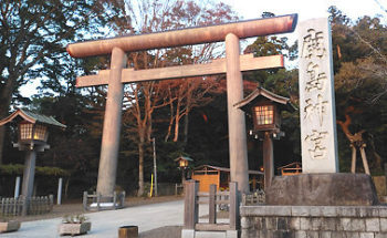 鹿島神宮の写真