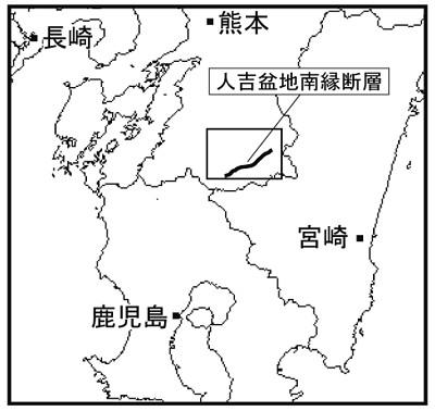 人吉盆地南縁断層の画像
