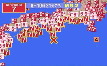 南海トラフ巨大地震のシミュレーション図
