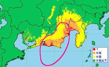 東海地震のイメージイラスト