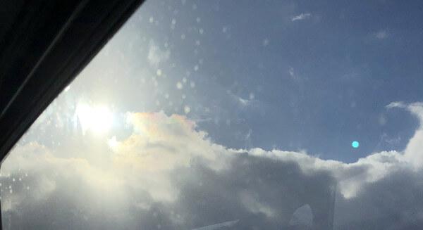 2019年1月1日北海道上空に現われた「虹色のライオン」のような雲