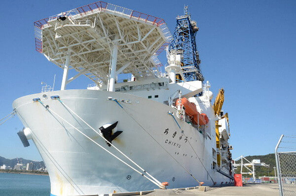 掘削船「ちきゅう号」の写真