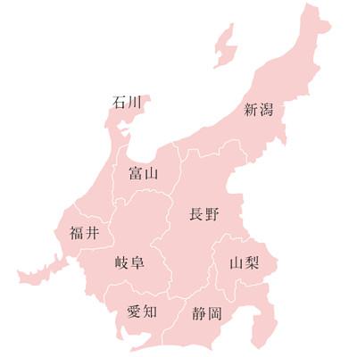 中部地方の地図