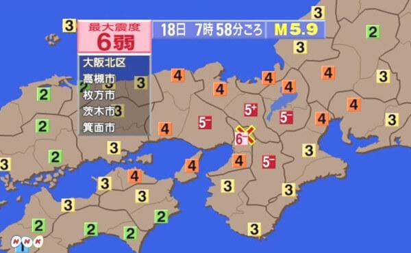 大阪北部地震の地震情報の画像