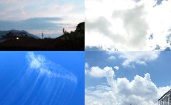不思議な雲の写真