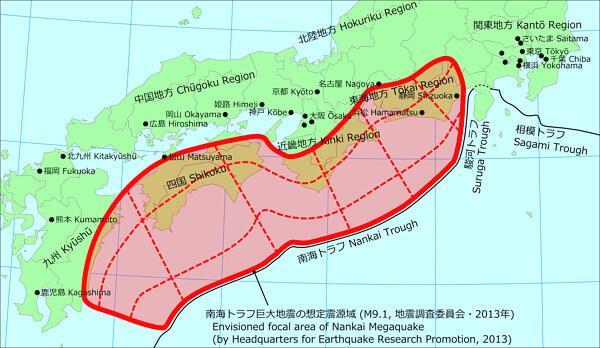 南海トラフ巨大地震の予想震源域の画像