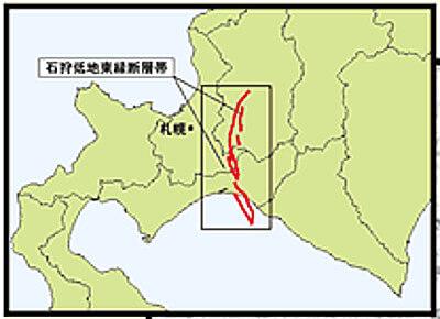 石狩低地東縁断層帯の画像