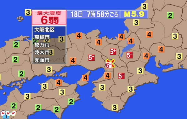 大阪北部地震の地震情報