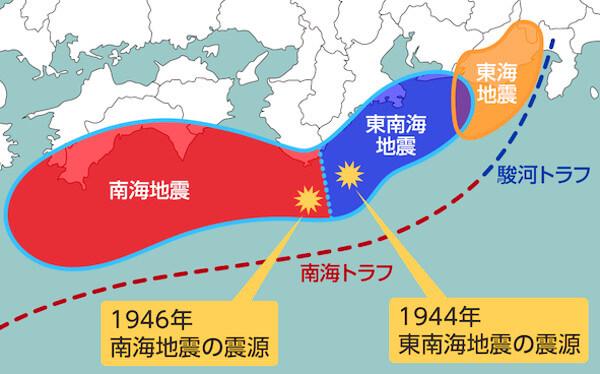 南海トラフ巨大地震の画像