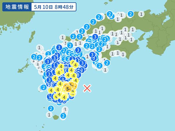地震情報の画像(日向灘 M6.3)