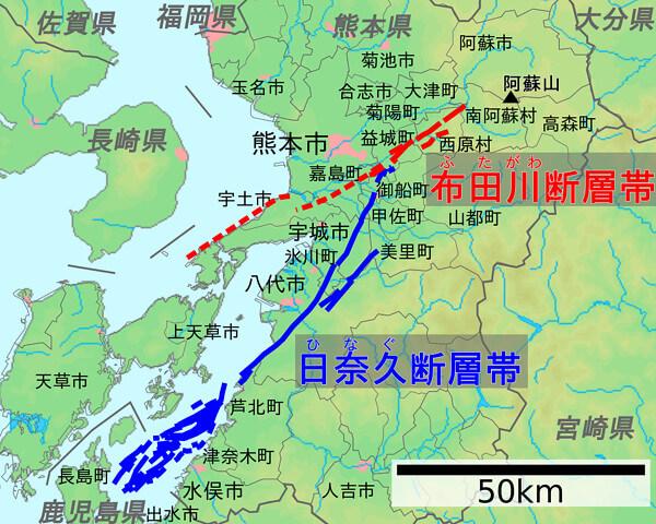日奈久断層帯の分布地図