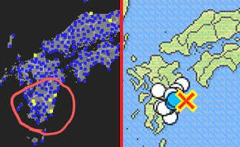 地震情報と強震モニタの画像