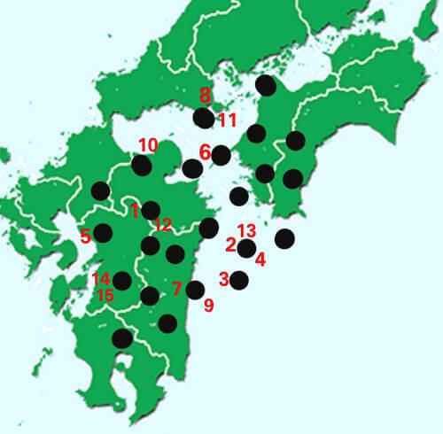 九州~四国の地図